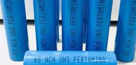 baterai lithinium
