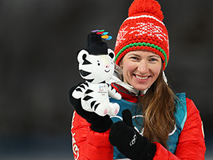 Darya Domracheva - Siapa Dia