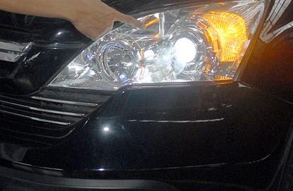lampu depan mobil